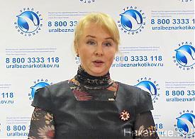 Елена Чадова, замминистра здравоохранения Свердловской области|Фото: Накануне.RU