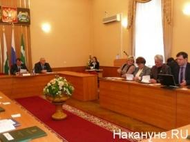 депутаты Курганской городской думы Фото: Накануне.RU