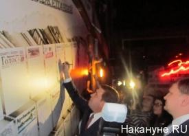 Дом печати, бал прессы, Куйвашев Фото: Накануне.RU