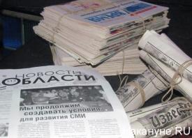 Дом печати, бал прессы, газета, журналистика Фото: Накануне.RU