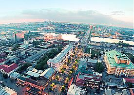 Челябинск|Фото: