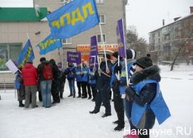 Пикет против отмены поезда Курган - Челябинск Фото:
