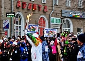 акция против добычи никеля во время эстафеты олимпийского огня, воронеж|Фото:
