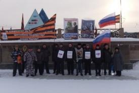 пикет в поддержку воссоединения Украины с Россией и Белоруссией в Екатеринбурге Фото: Национально-Освободительное Движение Екатеринбург