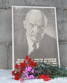 митинг, день смерти Ленина, площадь 1905 Фото: Накануне.RU