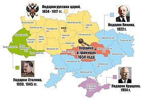 карта Украины, территории присоединенные от России Фото: