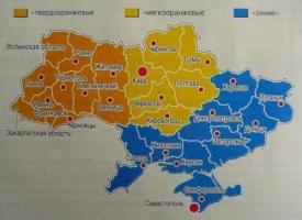Политические настроения на Украине, карта, оранжевые|Фото: