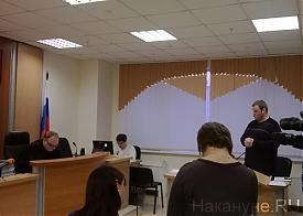 суд, еврейская община, ОР-АВНЕР|Фото: Накануне.RU