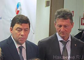 Евгений Куйвашев и Андрей Козицин, заседание союза промышленников и предпринимателей Фото: Накануне.RU