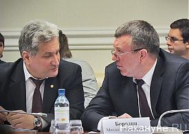 Совещание по ЕГЭ, Юрий Биктуганов, Михаил Бородин|Фото: Накануне.RU