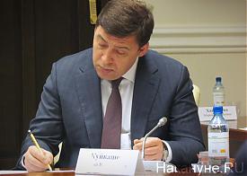Совещание по ЕГЭ, Евгений Куйвашев|Фото: Накануне.RU
