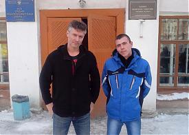 Ройзман, наркоман, задержание Фото: vk.com/id177259472