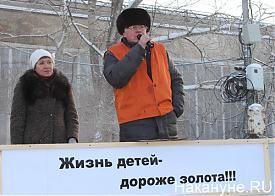 Невьянск, Выступающие|Фото: Накануне.RU