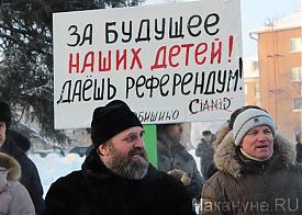 Невьянск, отец Игорь|Фото: Накануне.RU