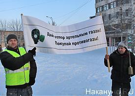 Невьянск, Противогазы|Фото: Накануне.RU