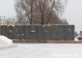 памятник, Нижний Тагил, Великая Отечественная война|Фото: Накануне.RU