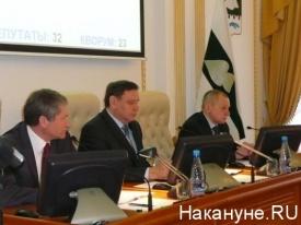 заседание Курганской областной думы Кокорин|Фото: Накануне.RU