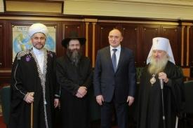 Борис Дубровский и лидеры конфессий|Фото: gubernator74.ru