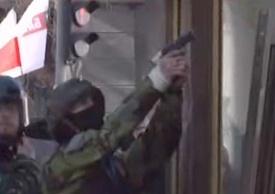 пистолет, протест, киев, Украина, Евромайдан|Фото: мвд Украины