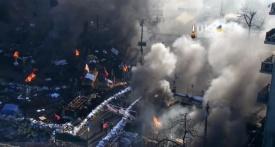 дым, киев|Фото: