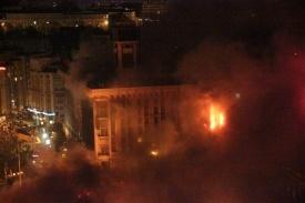 здание профсоюзов, горит, киев, майдан, пожар|Фото: твиттер