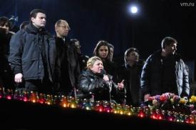 тимошенко, майдан|Фото:vm.ru