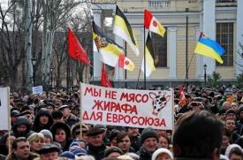 митинг антимайдан одесса Фото: