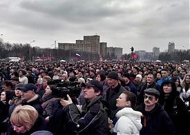 Харьков, площадь, антимайдан|Фото: twitter.com/belgorodmaster