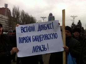 донбасс, антимайдан, митинг|Фото:novosti.dn.ua