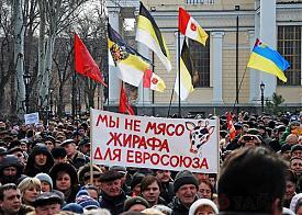 Одесса, антимайдан|Фото: vk.com/antimaydan.odessa