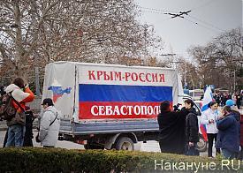Севастополь, антимайдан|Фото: Накануне.RU