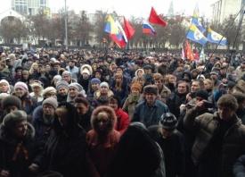 Днепропетровск, антимайдан, митинг|Фото: www.056.ua
