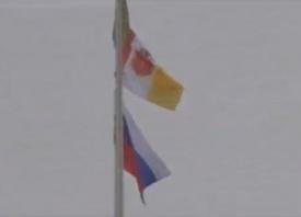 Одесса, флаг России|Фото: