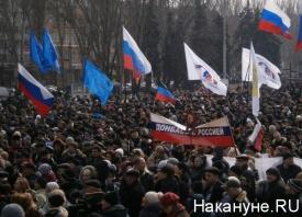 Донецк, митинг, антимайдан|Фото: Накануне.RU