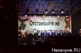 Севастополь|Фото:Накануне.RU