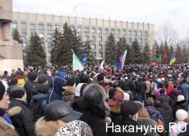 Горловка, митинг|Фото: Накануне.RU