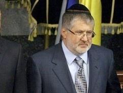 коломойский, олигарх, украина|Фото:news.tochka.net