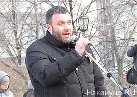 Екатеринбург, митинг в поддержку Крыма, 06.03.2014|Фото: Накануне.RU