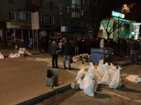 донецк, сбу, митинг|Фото:novosti.dn.ua
