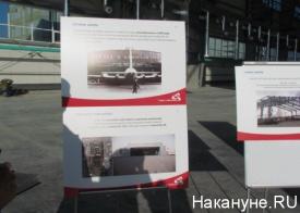 Уральские авиалинии, ангар|Фото: Накануне.RU