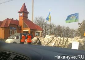 Харьков, блокада, нацисты, ГАИ|Фото: Накануне.RU