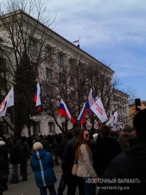 луганск, митинг, россия|Фото:v-variant.lg.ua