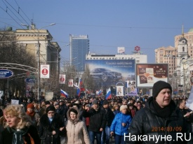 митинг 9.3.14, донецк|Фото: Накануне.RU