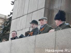 Челябинск митинг в поддержку русскоязычного населения Крыма Борис Дубровский Евгений Редин|Фото: Накануне.RU