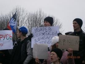 Донецк, митинг в поддержку Павла Губарева|Фото: