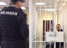Губарев, арест, суд|Фото: Народное ополчение Донбасса