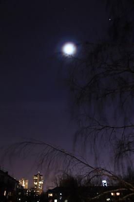лунное гало, Екатеринбург Фото: vk.com/te_ekb
