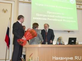 Чуров Гулькевич Кокорин награждение|Фото: Накануне.RU