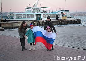 Севастополь Фото: Накануне.RU