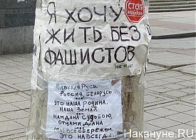 Севастополь, после референдума|Фото: Накануне.RU